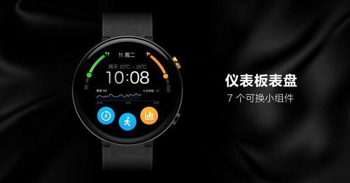 Amazfit Verge 2: nuevo smartwatch de Xiaomi con eSIM y electrocardiograma 005hyw27ly1g3x5o9566uj31yi0u0qhw-715x374-jpg.362373