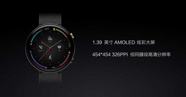 Amazfit Verge 2: nuevo smartwatch de Xiaomi con eSIM y electrocardiograma 005hyw27ly1g3x5o9q9kjj31yi0u0b29-715x374-jpg.362372