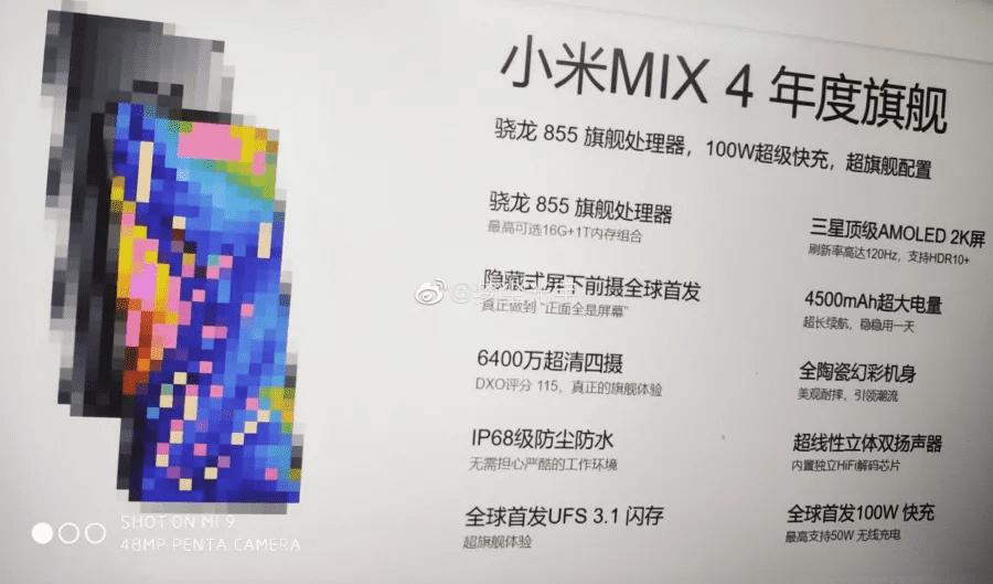 Xiaomi ya no esconde el Mi 9 Pro 5G y el Mi Mix 4 y aparecen en su web 1568277750399-png.369226