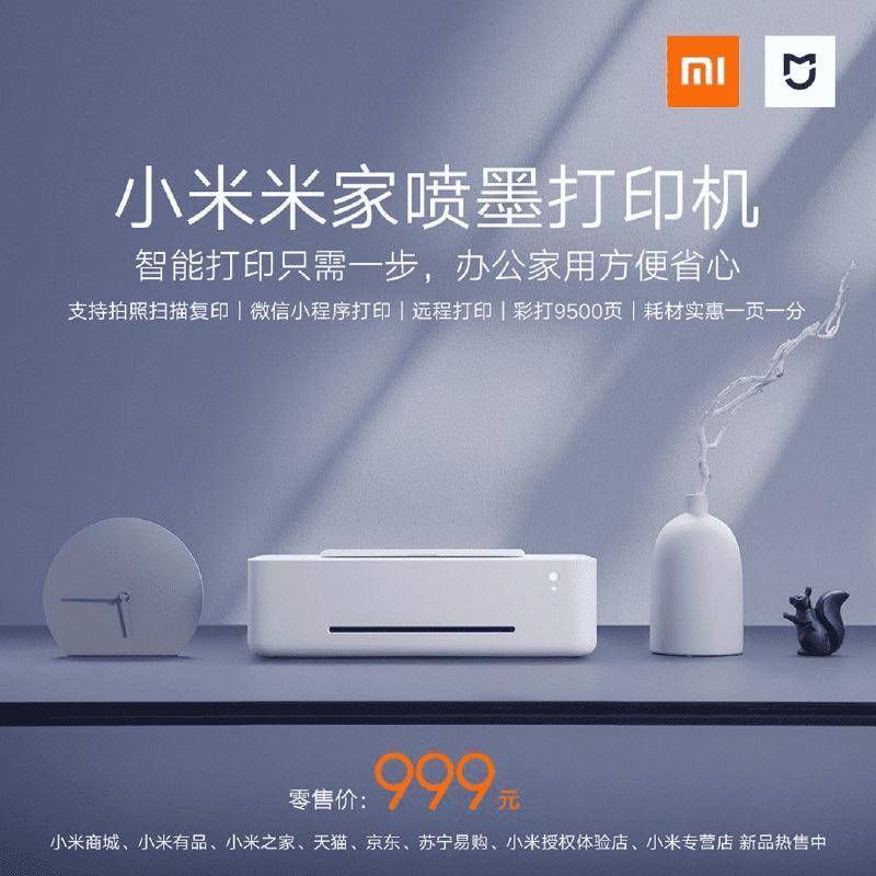 En vivo - Evento de presentación de los nuevos Mi 9 Pro, Mi MIX Alpha y MIUI 11 1569474811844-png.370164