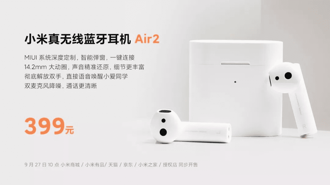 En vivo - Evento de presentación de los nuevos Mi 9 Pro, Mi MIX Alpha y MIUI 11 1569474837163-png.370165