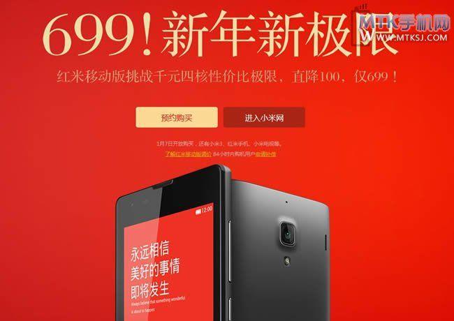 1_ps.googleusercontent.com_h_www.gizchina.com_wp_content_uploa39cb43f7a5cd98e2880e4f9551900b64.