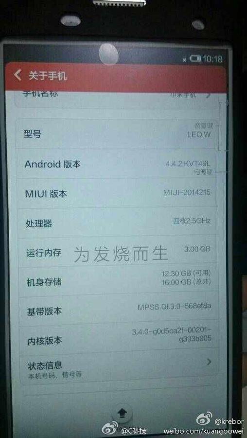 1_ps.googleusercontent.com_h_www.gizchina.com_wp_content_uploa540e62b69b8553e91587490c48603092.