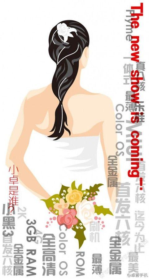 1_ps.googleusercontent.com_h_www.gizchina.com_wp_content_uploa87ce66fb0bd7bca0df215ae510eb276f.