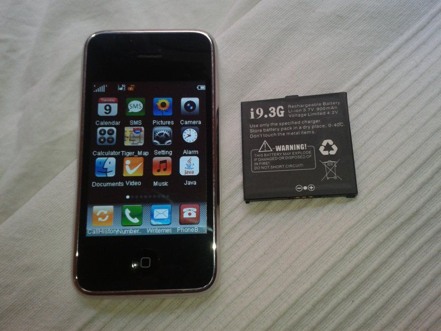 2011-11-09 16.04.02.jpg