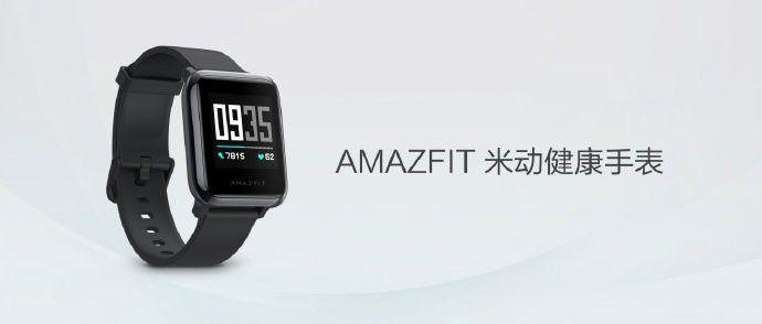 Xiaomi presenta el nuevo Amazfit Bip 2, un nuevo smartwatch con IA para controlar la salud 20190611_151506_480-jpg.362367