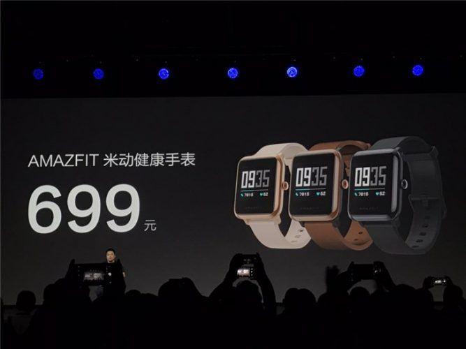 Amazfit Verge 2: nuevo smartwatch de Xiaomi con eSIM y electrocardiograma 20190611_155102_660-667x500-jpg.362377