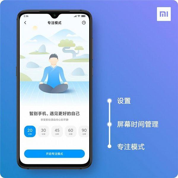 Tres nuevas funcionalidades que llegarán en breve a la versión estable de MIUI 11 20191105164006_8487-jpg.373526