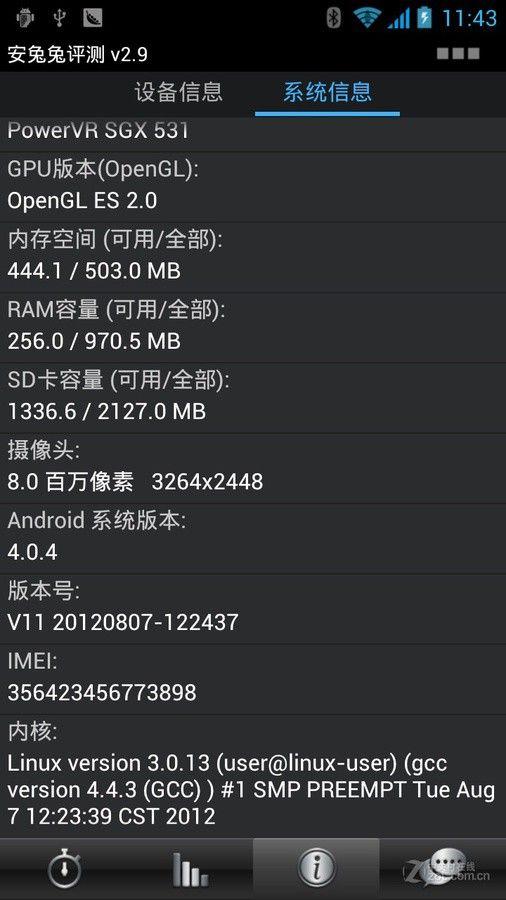 2a.zol_img.com.cn_product_95_874_ceF2Q3JtjSSIc.