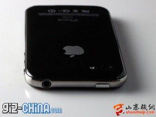 3.bp.blogspot.com__I914EhBI0vk_TjaONgKAJQI_AAAAAAAAASM_XFg9oQW0Q10_s320_iphoney_iphone_5.