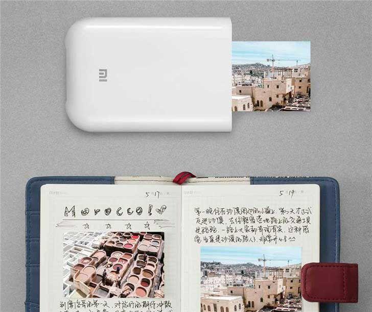 Xiaomi lanza una impresora de fotos portátil sin tinta 481840de177b4e128b76c356a6ae05bf-jpg.368978