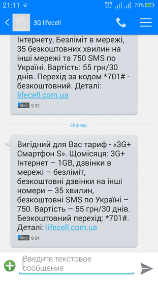 4_downloader_disk_yandex_com_preview_860be4b05b74039d5a1908494732ba8a66ad0f03fa734428b8beba11a-png.254507