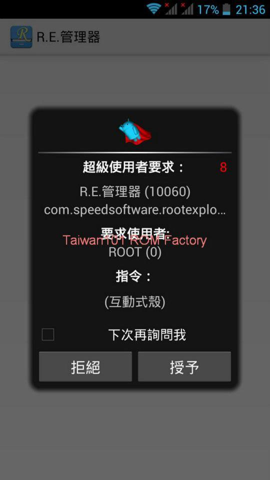 601578_158410954318325_764166630_n.jpg