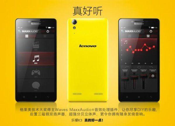 650_1000_lenovo-k3-music-lemon_(1).