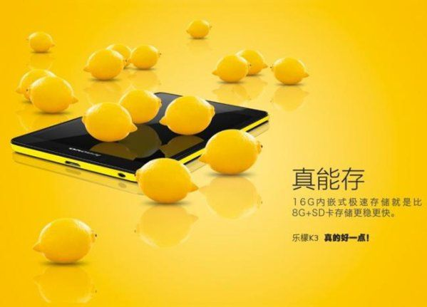650_1000_lenovo-k3-music-lemon_(6).