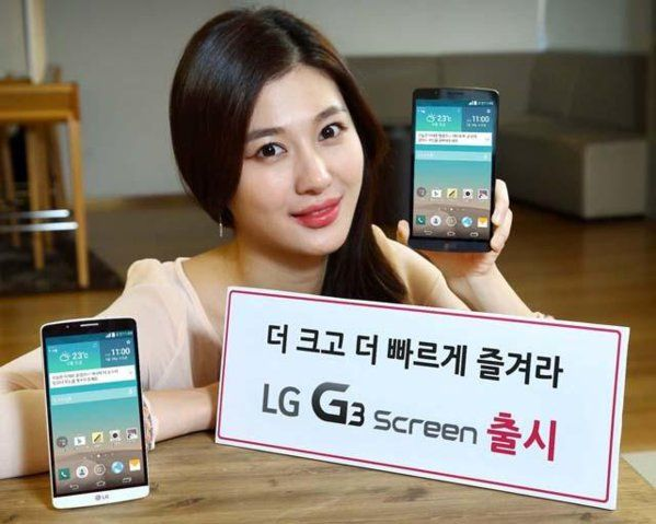 650_1000_lg-g3-screen-and-the-nuclun-processor (1).