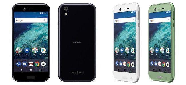 El nuevo smartphone de Android One es el ejemplo de cómo debería ser la gama baja en 2017 650_1200-jpg.301329