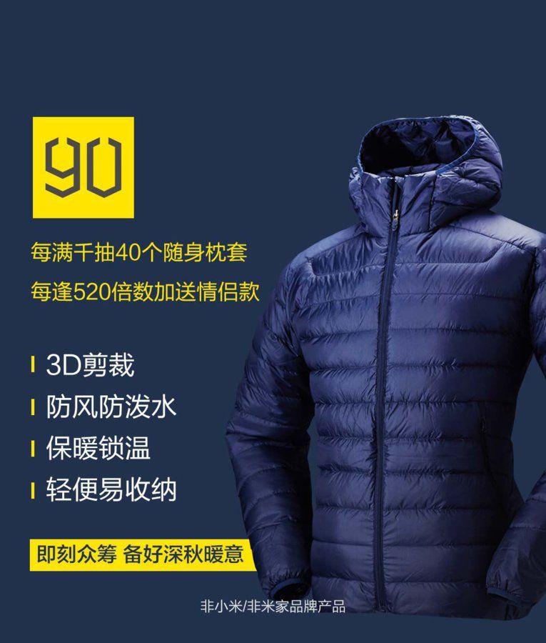 90-jacket.