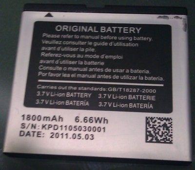 a9000-dualsim-battery.