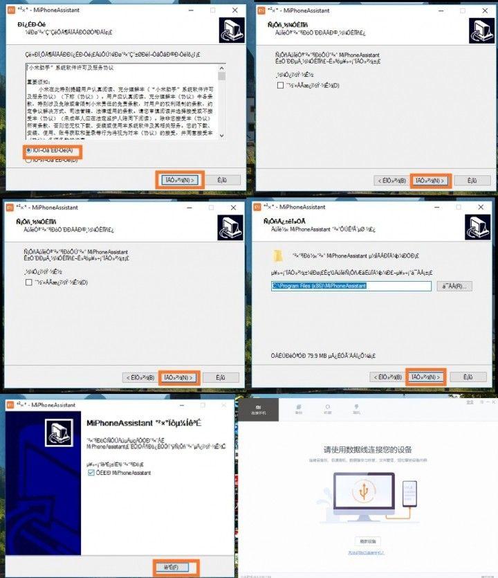 aattach.en.miui.com_forum_201804_07_163412zcjrv8jinc5caiqx.jpg.thumb.jpg