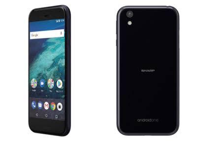 El nuevo smartphone de Android One es el ejemplo de cómo debería ser la gama baja en 2017 acdn-ampproject-org_i_img-difoosion-com_wp_content_blogs-dir_28_files_2017_06_sharp_x1_400x286-jpg.300892