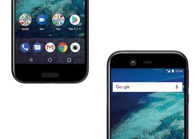El nuevo smartphone de Android One es el ejemplo de cómo debería ser la gama baja en 2017 acdn-ampproject-org_i_img-difoosion-com_wp_content_blogs-dir_2f72c59d983168a68bc2680d874f23690-jpg.300891