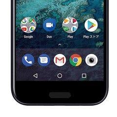 El nuevo smartphone de Android One es el ejemplo de cómo debería ser la gama baja en 2017 ai-blogs-es_6fb092_sharp_android_one_4_240_240-jpg.301334