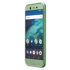 El nuevo smartphone de Android One es el ejemplo de cómo debería ser la gama baja en 2017 ai-blogs-es_d11f7e_sharp_android_one_6_240_240-jpg.301336