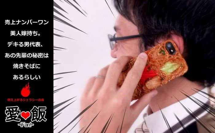 aimage.rakuten.co.jp_keitai_cabinet_banner2_54_7539_rm.