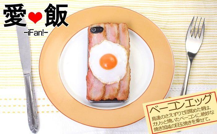 aimage.rakuten.co.jp_keitai_cabinet_item_54_page01_54_753903img05.