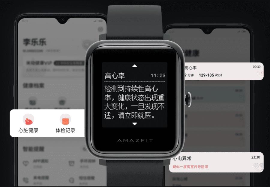 Xiaomi presenta el nuevo Amazfit Bip 2, un nuevo smartwatch con IA para controlar la salud amazfit-png.362368