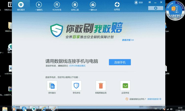 aplicacion china.PNG