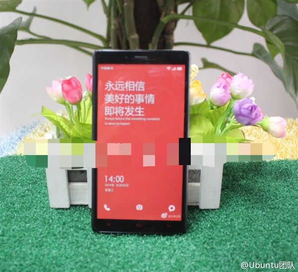 appskyworld.com_wp_content_uploads_2015_03_redmi_note_2_fil_1.