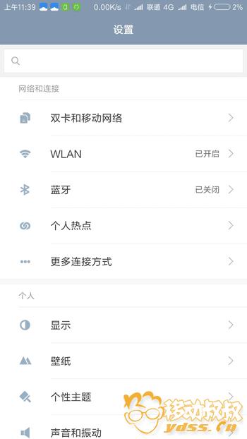att.ydss.cn_attachments_forum_201608_10_140549tppo6ppppjvuoajo.