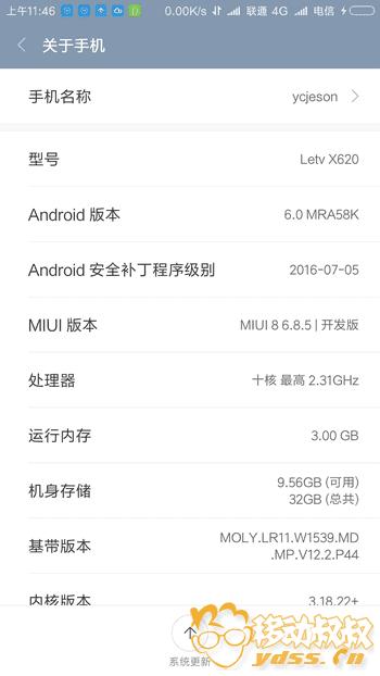 att.ydss.cn_attachments_forum_201608_10_140558y4otdc4cj4pz424t.
