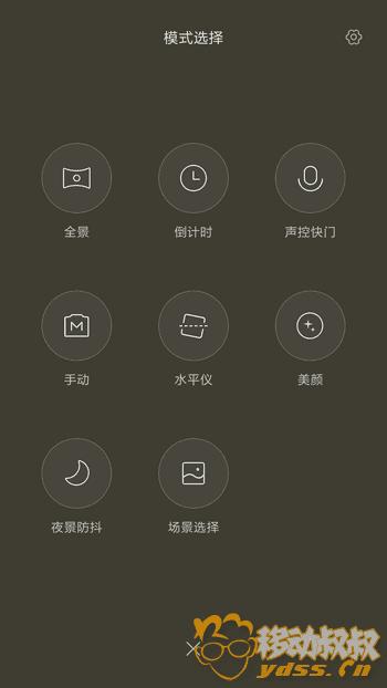 att.ydss.cn_attachments_forum_201608_10_140613e6z7xx5ln5xlfn65.