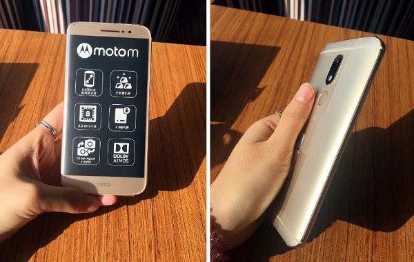 awww.tuexpertomovil.com_wp_content_uploads_2016_12_Moto_M.jpg