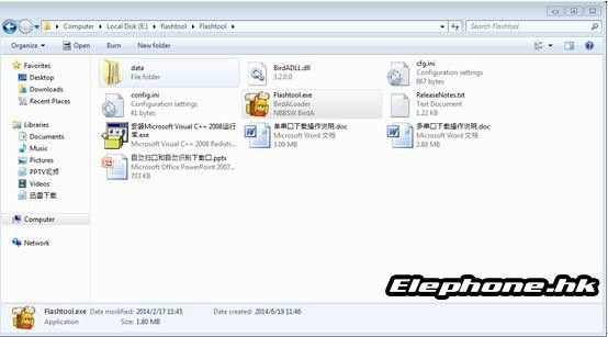 bbs.elephone.hk_data_attachment_forum_201411_25_165146jk1pfyy1f9f3klf1.