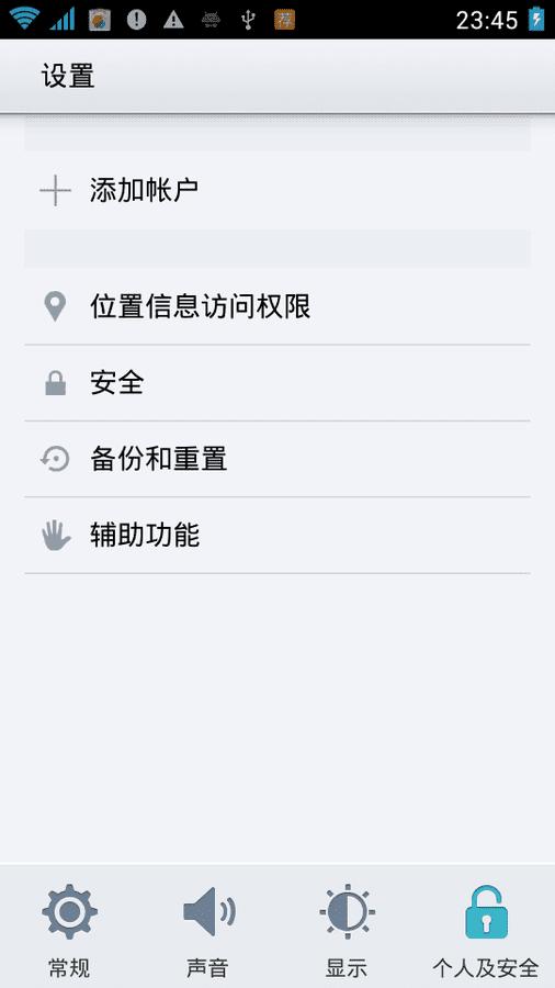 bbs.lenovomobile.com_data_attachment_forum_201312_03_0626482igj0j22209z64l6.