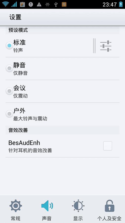 bbs.lenovomobile.com_data_attachment_forum_201312_03_062654w8qpfs4w4mvfp84p.