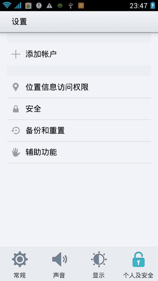 bbs.lenovomobile.com_data_attachment_forum_201312_03_062657fgccd0gnoycac286.
