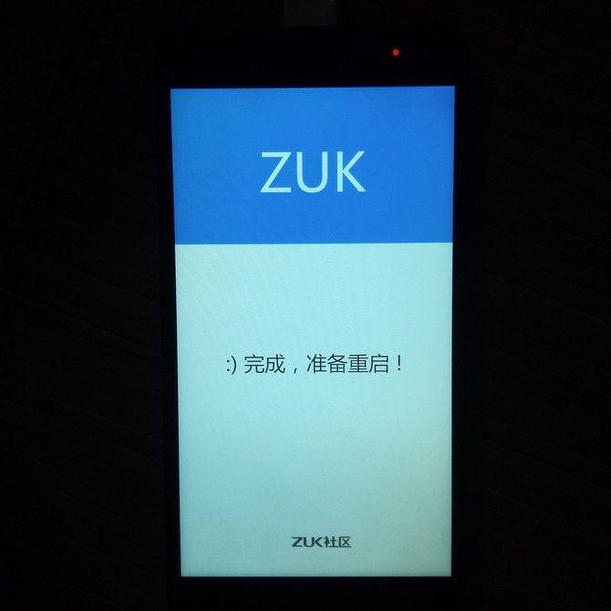 bbs.zuk.cn_data_attachment_forum_201508_19_225851ssi4t6jj671g7gtx.