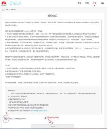 Conseguir código Desbloqueo Bootloader en el acto, sin mandar correo electrónico bootloader-1-jpg.98141