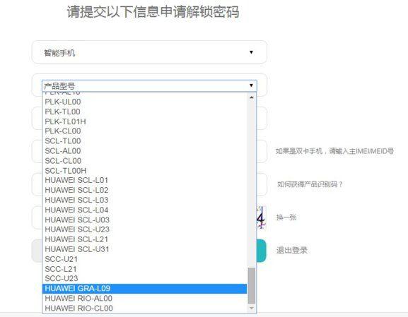 Conseguir código Desbloqueo Bootloader en el acto, sin mandar correo electrónico bootloader-3-jpg.98143