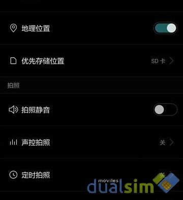camera-UI2-360x395.jpg