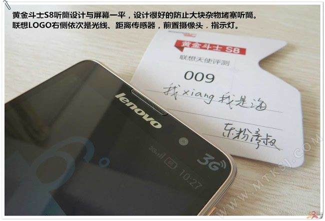 cdn.gsmarena.com_vv_newsimg_14_04_lenovo_golden_warrior_s8_china_gsmarena_003.