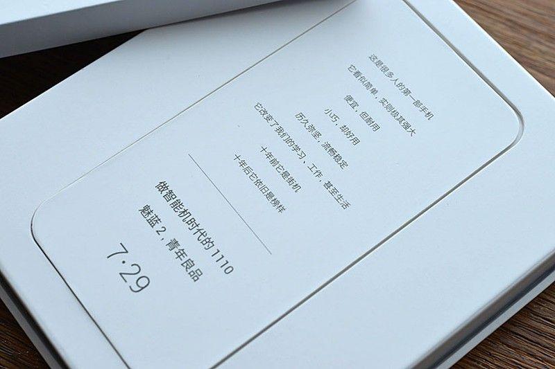 cdn5.andro4all.com_wp_content_blogs.dir_28_files_2015_07_Meizu_M2_event_invites_Nokia_11102.