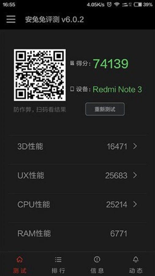 cdn5.andro4all.com_wp_content_blogs.dir_28_files_2016_01_Benche041572be766cf62f7cea9cd759eee6b.