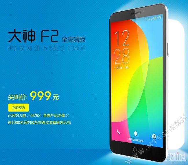 china_review.com.ua_uploads_posts_2014_12_1419016174_1_14121q04js40.