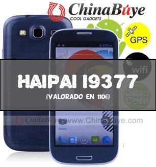 chinabuye-haipai-i9377.